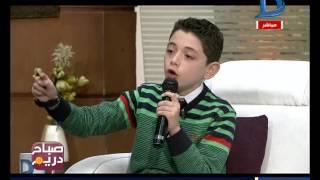 صباح دريم | قصيدة مؤثرة إهداء لروح الشهيد اللواء عادل رجائي من الطفل محمد هيثم