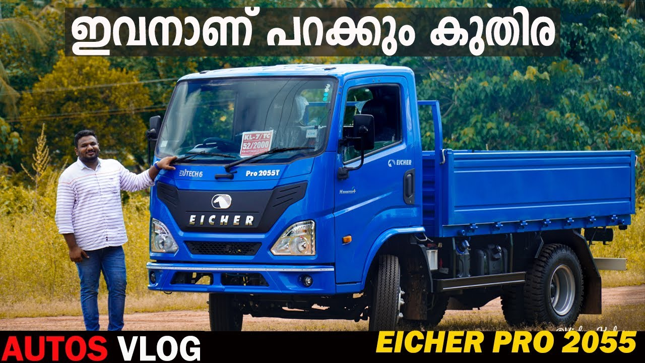 EICHER PRO 2055 BS6 Truck Full Review Malayalam- AutosVlog