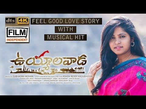 Uyyalawada ll Latest Short Film ll 4K Video ll Directed by Ashok Reddy ll Presented by RunwayReel