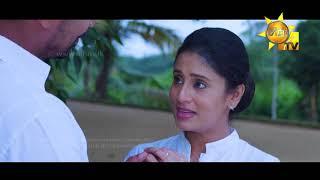 රකිනු දේවතා | Rakinu Dewatha | Sihina Genena Kumariye Song Thumbnail