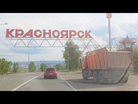 Обзор Красноярска в пику Abvgat