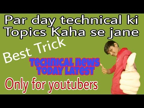 How to make latest technical  news today? Youtubers||