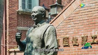 鼓浪屿申遗官方宣传片