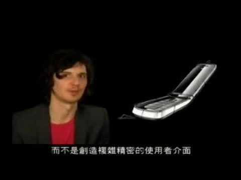 nokia designer interview 6600slide/fold 3600 slide