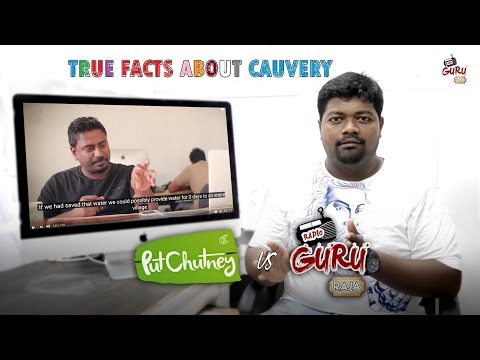 Cauvery Issue : Radio Guru Strikes back put chutney   Radio Guru   Namma Trend