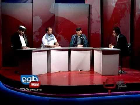 TOLOnews 30 November 2012 TOWDE KHABARE /  تودی خبری ۳۰ نومبر ۲۰۱۲