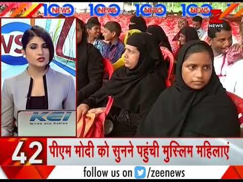 News 100: 1 arrested in Muzaffarnagar gang rape case | मुज़फ़्फ़रनगर गैंग रेप मामले में 1 गिरफ़्तार