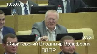 Депутаты от КПРФ попытались унизить Володина - не вышло. Тот: Дума - место для дискуссий!