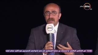 مساء dmc - د/ باسم محمد تهامي : مجموعة العمل التي تشارك بالأولمبياد الخاص جميعهم مؤهلين ومتخصصين