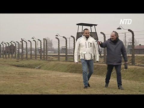 Цыгане Польши вспоминают