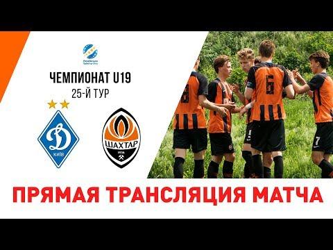 Aliez. tv live шахтер- боруссия