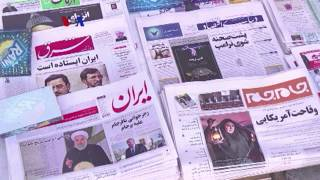Iran Kecam AS yang Tak Sertifikasi Perjanjian Nuklir - Liputan Berita VOA Mp3