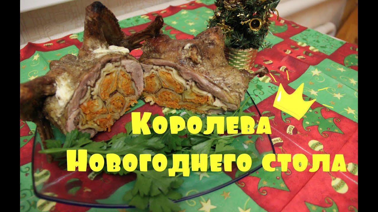Утка с блинами -  королева Новогоднего стола.