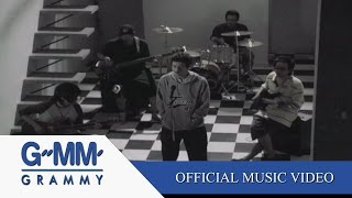ขาดใจ - Pancake【OFFICIAL MV】