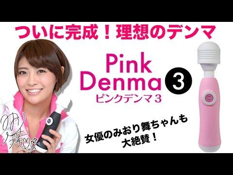 日本Wild One*矛盾大對決第三代 現貨供應 震動棒 紓壓用品 電動按摩棒 按摩器 禮物 健康按摩棒 心情趣事