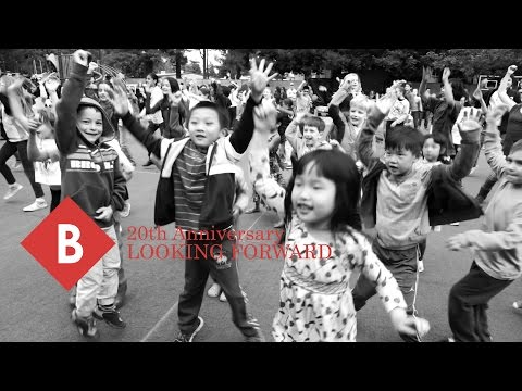 Bowman School 20th Anniversary, Looking Forward