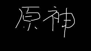 ある日の旅人風景~ 最近さぼってます ↓ More ↓ ◇今回の放送予定◇ しゃべりば ☆ HOT Topics - アリスギア - GGST 【My Twitter】https://twitter.com/UconTwi 【配信 ...