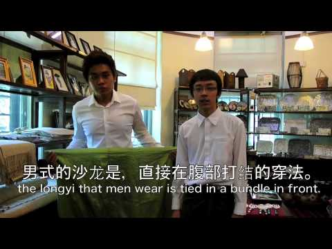 Mandarin Movie