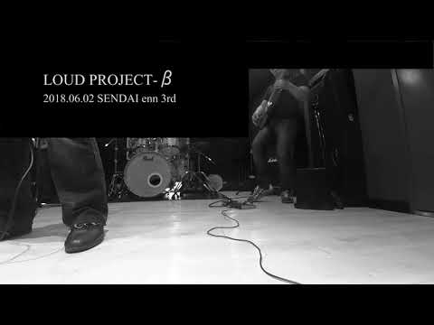 LOUD PROJECT β リハーサル ( LOUDNESS COVER BAND )