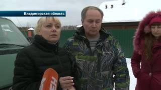Жители поселка во Владимирской области уверены, что их обманул председатель