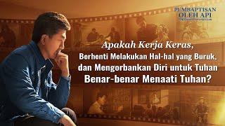 Film Pendek Kristen - Klip Film PEMBAPTISAN OLEH API(1)