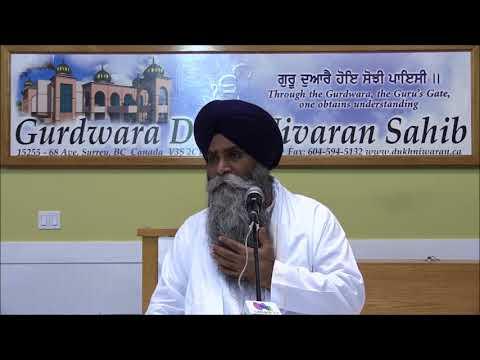 Jeevan Katha Guru Gobind Singh Ji Bhai pinderpal Singh Ji Part 5