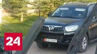Атамбаев в сопровождении спецназа покинул свою резиденцию - Россия 24