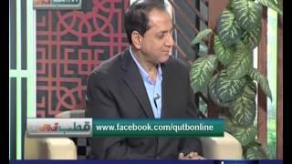 Qutb Online, 18 June 2015 Samaa Tv