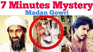 7 Minutes Mystery | Jamal Khashoggi | Tamil | Madan Gowri | MG