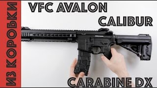 Video VFC Avalon Calibur Carabine DX Black - винтовка в кейсе download MP3, 3GP, MP4, WEBM, AVI, FLV Juli 2018