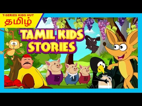 Tamil Kids Stories - Story Compilation For Children || Tamil Stories - Story Collection