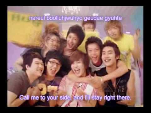 [MV] [Haengbok] [Happiness] [Lyrics] - Super Junior
