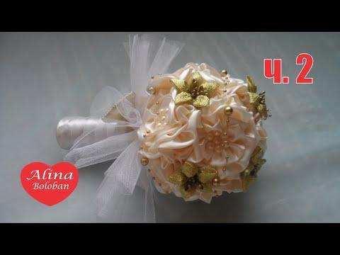 Видео Букет невесты в красно-белом цвете