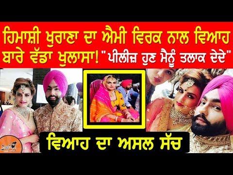 "Himanshi Khurana Da Ammy Virk ਨਾਲ ਵਿਆਹ ਬਾਰੇ ਵੱਡਾ ਖੁਲਾਸਾ : ""ਪਲੀਜ਼ ਮੈਨੂੰ ਤਲਾਕ ਦੇਦੇ"" | Himanshi Marriage"