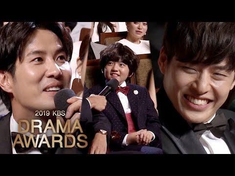 Pil Gu, Do You Like Kim Ji Suk Or Kang Ha Neul? [2019 KBS Drama Awards Ep 1]
