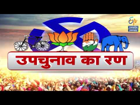 Campaigning For Gorakhpur, Phulpur Lok Sabha Election In UP Ends
