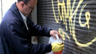 Чем смыть граффити?  Как очистить стену от