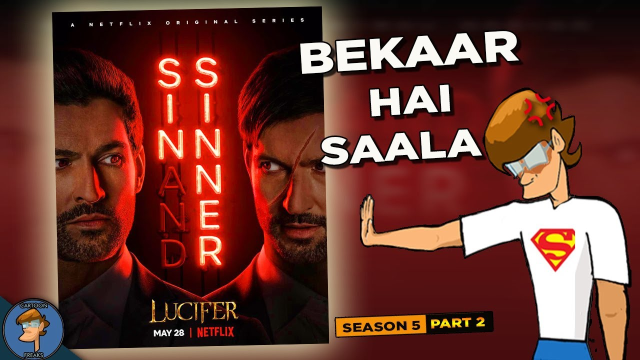 Lucifer Season 5 Part 2 is a Dissapointment ? FreakView In HINDI