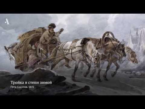 Похож ли Пушкин на Ляписа-Трубецкого? Из курса «Почему мы не понимаем классиков?»