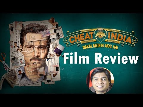 Why Cheat India review by Saahil Chandel | Emraan Hashmi | Shreya Dhanwanthary Mp3