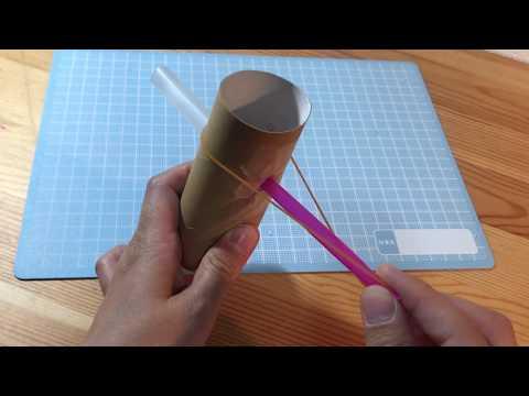 トイレットペーパー芯で作る弓ストロー