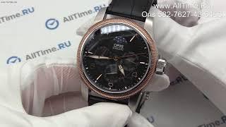 Обзор. Швейцарские наручные часы Oris 582-7627-43-64LS