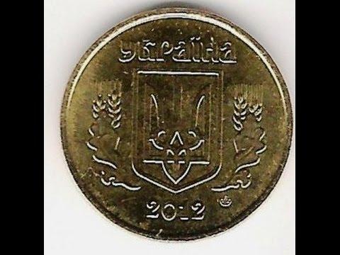 цены старых монет ссср 1870 1970 цена