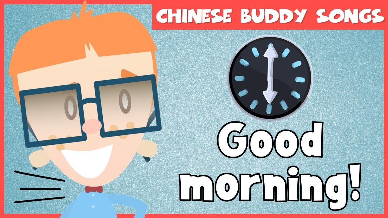 Greetings of the day in chinese song youtube greetings of the day in chinese song kristyandbryce Image collections