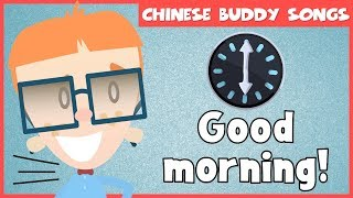 Greetings of the Day in Chinese Song