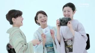 日本和装 100人CM「習う楽しさ篇」30秒