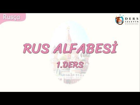 RUS ALFABESİ 1.DERS