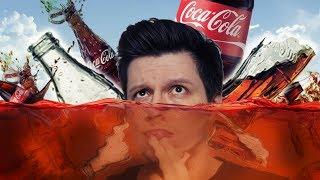 Die schlechtesten Werbungen aller Zeiten - Coca Cola Geheidert