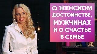 Мила Левчук отвечает на вопросы подписчиков