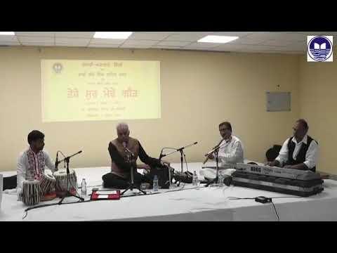 Oh Si Nanak | Dedicated to 550th Birth Fiesta of Guru Nanak Dev Ji| Dr. Yashpal Sharma |